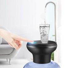 Автоматический кран Электрический насос для бутылки воды аккумулятор Usb Перезаряжаемый 1.2L 1.8L Интеллектуальный количественный лоток водяной насос