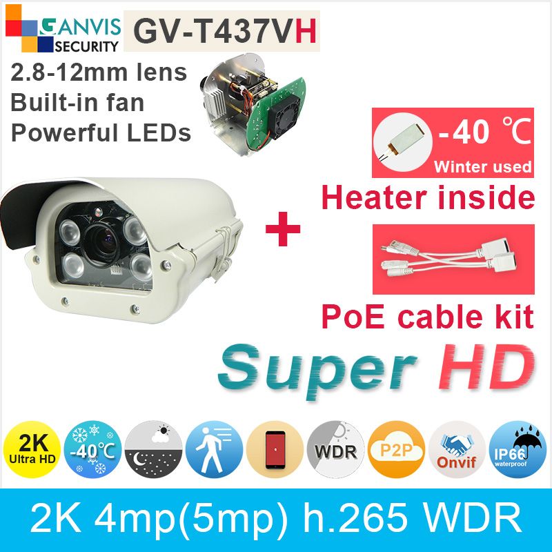 Built in Heater 2.8-12mm 2K 4mp IP camera outdoor cctv camera with PoE cable kit onvif p2p h.265 full HD WDR GANVIS GV-T437VH pk sony starvis built in heater poe cable kit ip camera 1080p full hd 2mp starlight cctv camera outdoor dome ganvis gv ts255vh pk