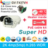 Built in Heater 2.8-12mm 2K 4mp IP camera outdoor cctv camera with PoE cable kit onvif p2p h.265 full HD WDR GANVIS GV-T437VH pk