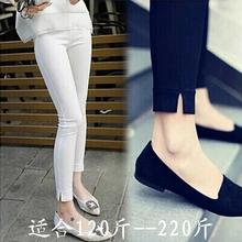4xl plus size pants women summer style 2016 bermuda feminina thin black white leggings pants female A0788