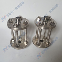 DN15 DN32 Threaded glass tube mirrors for choose Sanitary Tri Clamp Sight Glass, Stainless Steel 304