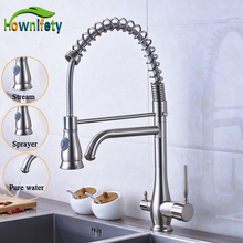 Nickel Brushed Pure Water Mixer Tap Swivel Spout Kitchen Sink Faucet Two out-water Ways Mixer Tap