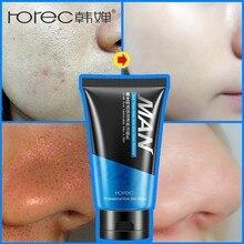 ROREC мужское очищающее средство для лица Прохладный минеральный очиститель от грязи контроль маслом акне черных точек очищение пор увлажняющий уход для лица для мужчин 100 г