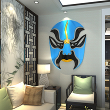 Creative Peking Opera Mask DIY Children's room bedroom home living room TV background wall decoration 3D acrylic wall stickers anya d596 creative peking opera facial mask pattern plastic food fruit forks multicolored 12 pcs