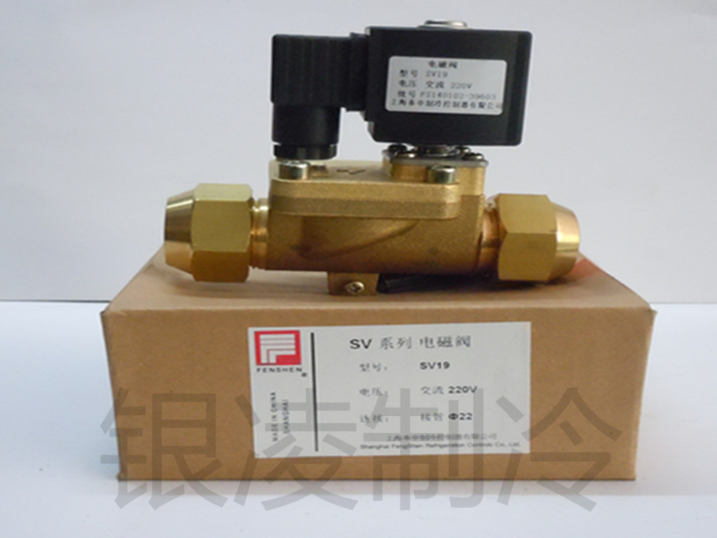 Fenshen Solenoid Valve SV-19 Screw 7/8 Refrigeration Air Conditioner Icemaker Marine Refrigeration Industrial Chiller hs 1221 hs 1222 r410a refrigeration charging adapter refrigerant retention control valve air conditioning charging valve