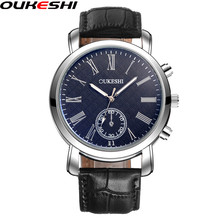 OUKESHI Brand Luxury Men Watch Fashion Casual Men Business Watch Leather Strap Waterproof Quartz Wristwatch Relogio Masculino