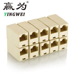 Image 1 - RJ45 соединитель Ethernet двойной прямой головкой Lan Кабельный соединитель RJ45 CAT 5 5E 6 6a 7 Удлинитель сетевой кабель Разъем