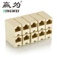 RJ45 Koppeling Ethernet Dual Rechte Hoofd Lan kabel Joiner Coupler RJ45 KAT 5 5E 6 6a 7 Extender Plug Netwerk kabel Connector