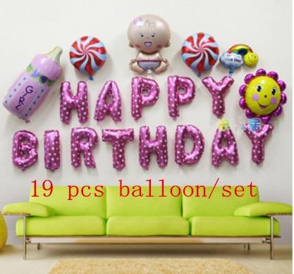 19  pcs/lot balloon candy sun baby bottle bear letter foil balloon alphabet birt