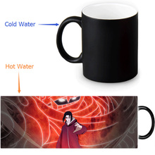 Naruto_Sharinga Of Uchiha Itachi Custom Made Design Water Coffee Mug Novelty  Mugs Morphing Ceramic Cup 12 OZ Office Home Cups