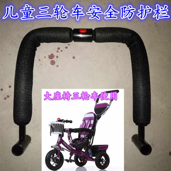 Accesorios de bicicleta para niños, piezas de bicicleta de bebé, accesorios de triciclo