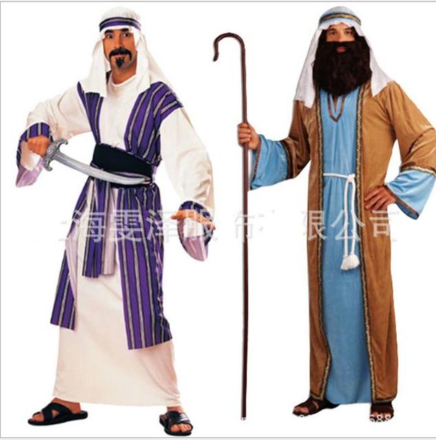 Erwachsene frauen männer Halloween party kleidung Arabisch ...