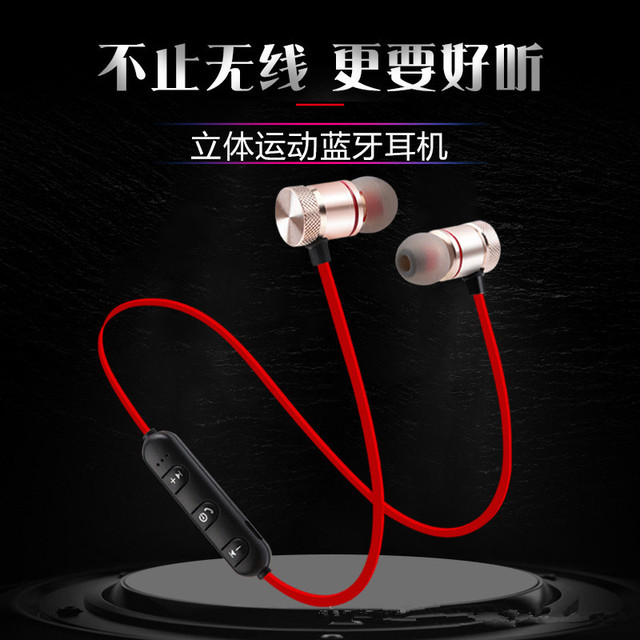 Wireless Bluetooth Earphones Metal Magnetic Stereo sports Bass Cordless Headset Earbuds With Microphone headphones for all phone