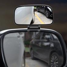 1 шт универсальное регулируемое зеркало заднего вида с углом