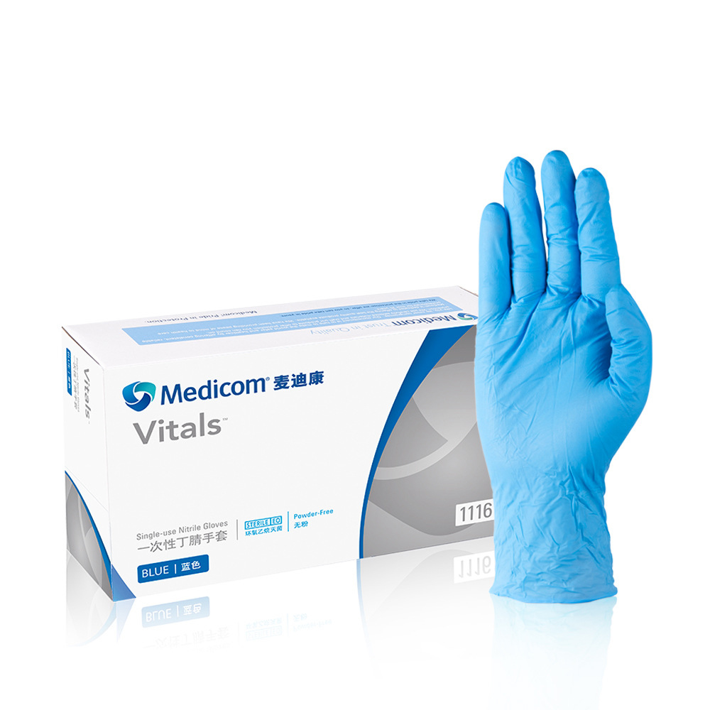 35 Pairs Surgical Blue Disposable Sterile Exam Nitrile Gloves
