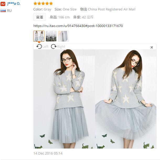 юбки женские доставка из Китая