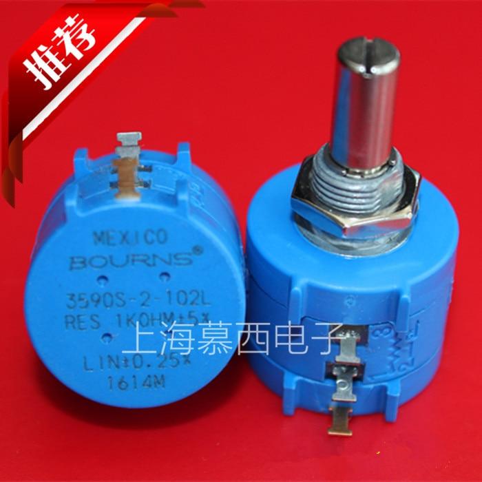 Worldwide delivery potentiometer 1k switch in NaBaRa Online