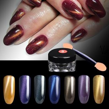 2017 hot 1g/box  Holographic Effect Cat Eye Magnet Magic Mirror Powder Dust UV Gel Polish Nail Art Glitter Pigment DIY Manicure