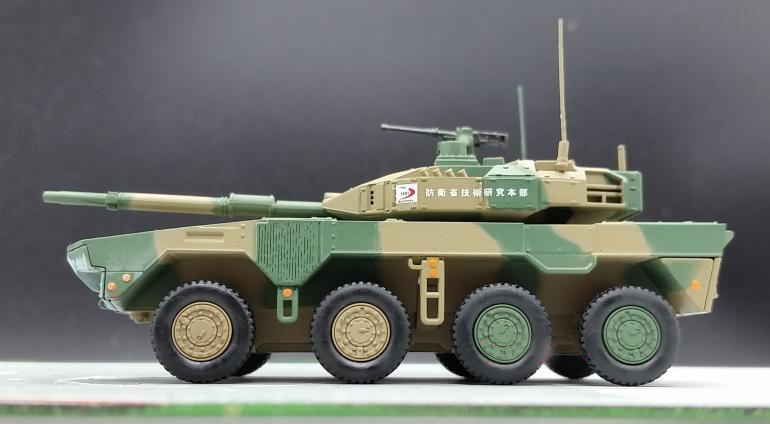 Out of print 1:72 GSDF 105MM self-propelled artillery 8 wheeled armored vehicle model Favorite military model