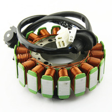 цена на Motorcycle Ignition Magneto Stator Coil for SUZUKI VZ800 Boulevard M50 Magneto Engine Stator Generator Coil