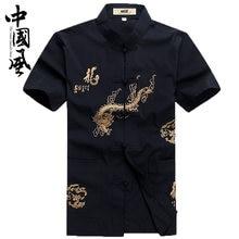 9fa860766b chinese traditional men clothing tang suit shirt male oriental mens tops  blue mandarin collar cotton tangzhuang