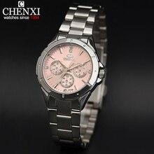 Sell font b watches b font font b women b font fashion luxury font b watch