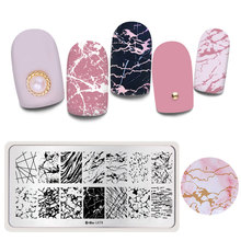 Harunouta Geometric Striped Line Nail Stamping Plates Flower Plants Christmas Marble Cartoon Pattern Nails Stamp Stencil Tools