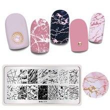 Harunouta geometryczne paski linia paznokci tłoczenia płyty kwiat rośliny boże narodzenie marmur Cartoon wzór Nails Stamp wzornik narzędzia