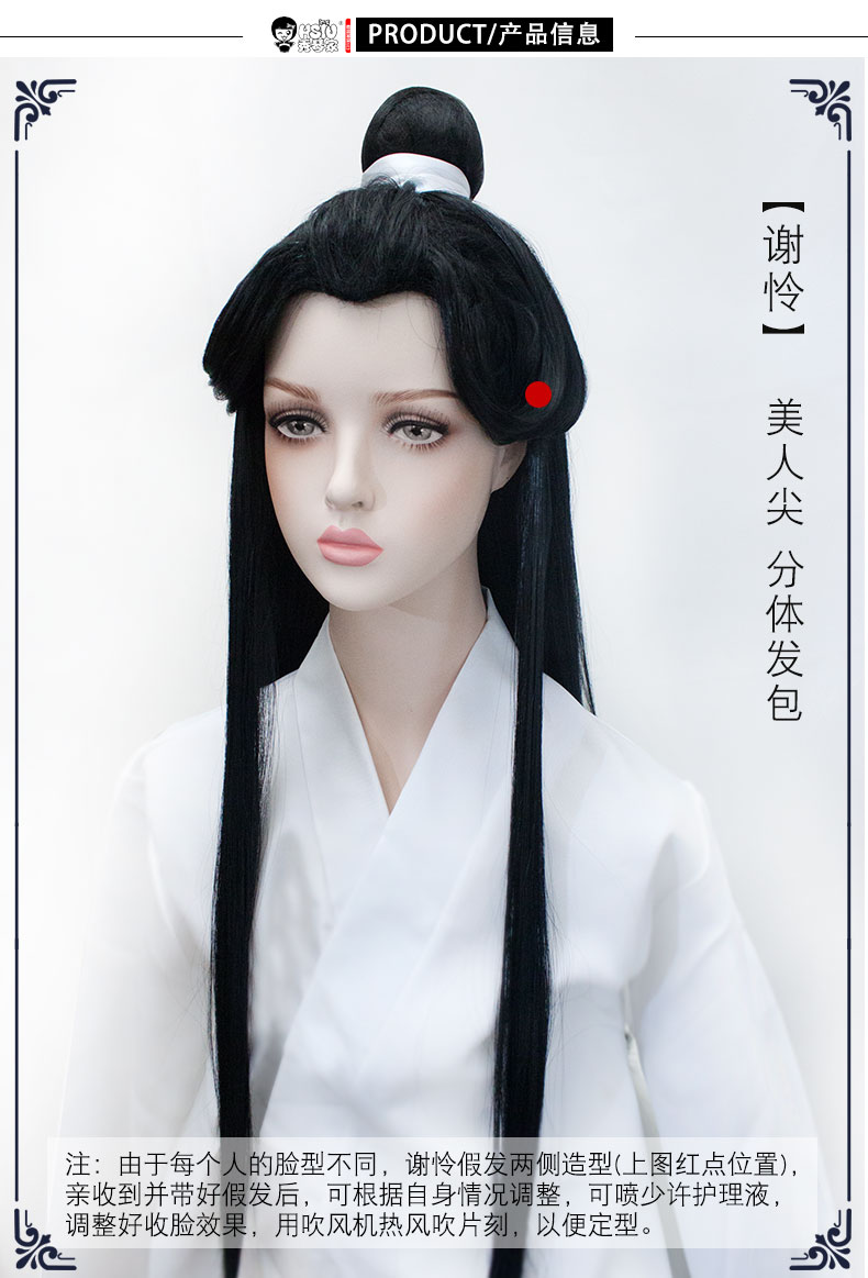 Fu Xie Costume other 4