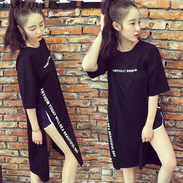 Side slit shirt Harajuku women side split shirt sexy apparel for teens new summer style shirt dress for teenagers AA478