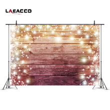 Laeacco Dreamy Light Bokeh Wooden Boards Baby Photography Backgrounds Vinyl Camera Photographic Backdrops For Photo Studio