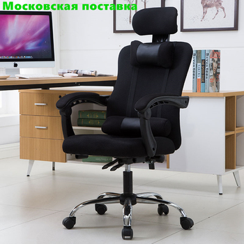 Saisen High Quality  Household Reclining Chair Office Chair Ergonomic Computer Gaming Chair Internet Cafe Seat
