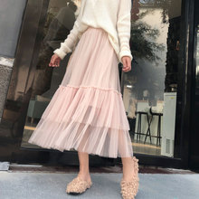 YICIYA pink pleated skirt women mesh tulle tutu tule rok long ankle length female 2019 summer white skirts plus size clothing