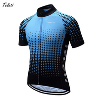 Weimostar 2018 Cycling Jersey Men Summer Bike Team Racing Cycling Clothing Ropa Ciclismo Breathable MTB Bicycle