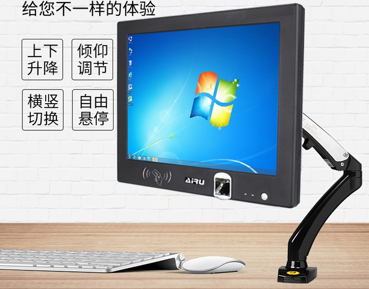 Camera ID/IC Card Reader Built In 21.5inch I3/i5/i7 All In One Electromagnetic Capacitive Touch Desktop Computer Pc