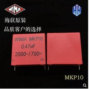 Image 3 - 2020 heißer verkauf audio Deutschland original kondensator 4PCS WIMA MKP10 0,47 UF 2000V 474 700VAC P37MM 20*39.5*41,5 freies verschiffen