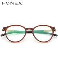 Acetate B Titanium Glasses Frame Men Women New Retro Vintage Round Myopia Optical Prescription Eyeglasses Screwless Eyewear 9105