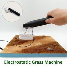 Производство сцены местности Электростатическая Машина для травы песочный стол модель здания газон делая инструмент