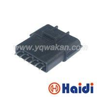무료 배송 2 sets 6pin 자동 배선 하우징 플러그 전자 케이블 핀 커넥터