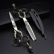 6 дюймовые парикмахерские ножницы Профессиональные японские