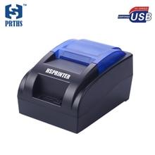 Pas cher POS58 imprimante thermique en Russie usb petite réception imprimante avec windows10 pilote pas besoin ruban pour la vente au détail POS système