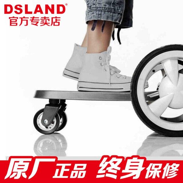Dsland коляска детские тележки детские близнецов стоя planket