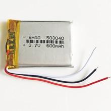3,7 в 600 мАч литиевая полимерная аккумуляторная батарея 3 провода 503040 Li-Po li ion для Mp3 DVD камеры gps psp bluetooth электроники