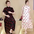 Dress maternidade plus size imprimir o-pescoço curto-luva vestido parágrafo gravida 2016 novas roupas para mulheres grávidas gravidez roupas