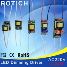 купить 3W,5W,7W,8-15W,18-24W, LED driver power supply built-in constant current Lighting 110-265V Output 300mA Transforme дешево