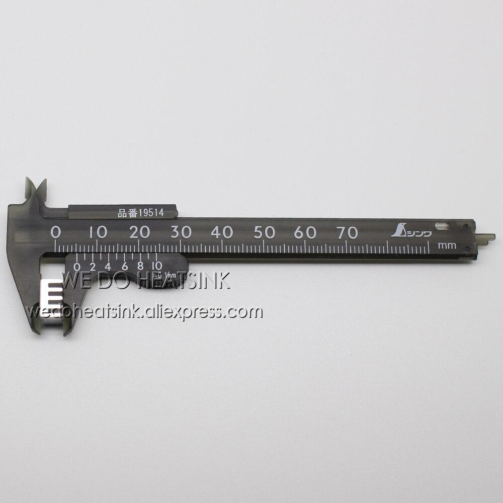 MEH8.8x8.8x5-7