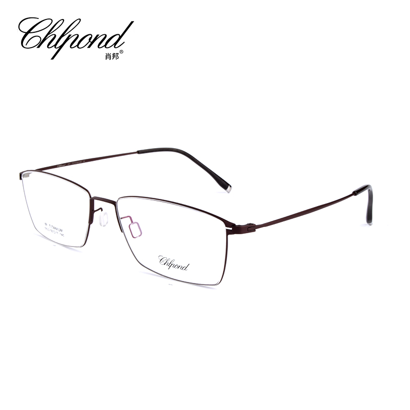 Chlpond Luxury 100% Pure Titanium Full Rim Brand Eyeglasses Men Optical Spectacle Frame Eye Prescription Glasses Oculos 6822 chlpond luxury 100% pure titanium full rim brand eyeglasses men optical spectacle frame eye prescription glasses oculos 6817