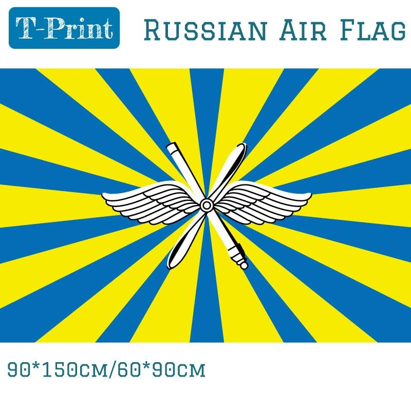 флаг ввс картинка для печати статусы