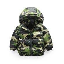 hot deal buy pinkwin kids down coat 2018 new brand parka baby girl jacket winter children boys warm outerwear coats autumn high quality 2-8t