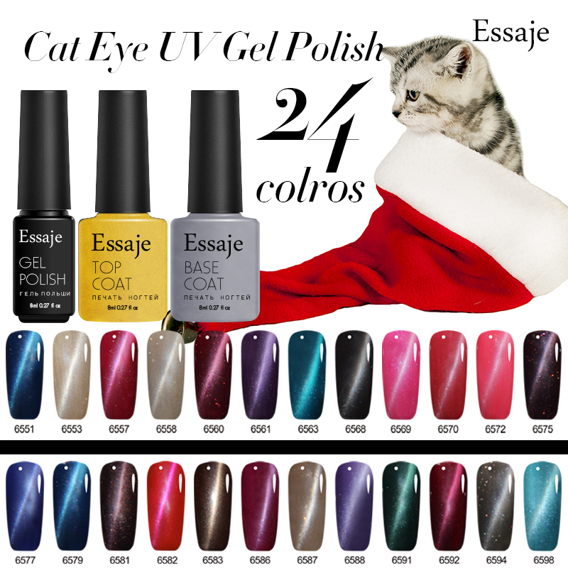 Essaje Magnetic Nail Gel Lacquer Enamel Permanent Soak Off LED UV Gel Nail Polish Manicure 3D Cat Eye Gel Uv Kit Varnish elite99 29pcs set not moving cat eye gel 3d long stay cat eye effect nail gel polsih 10ml soak off uv gel lacquer semi permanent